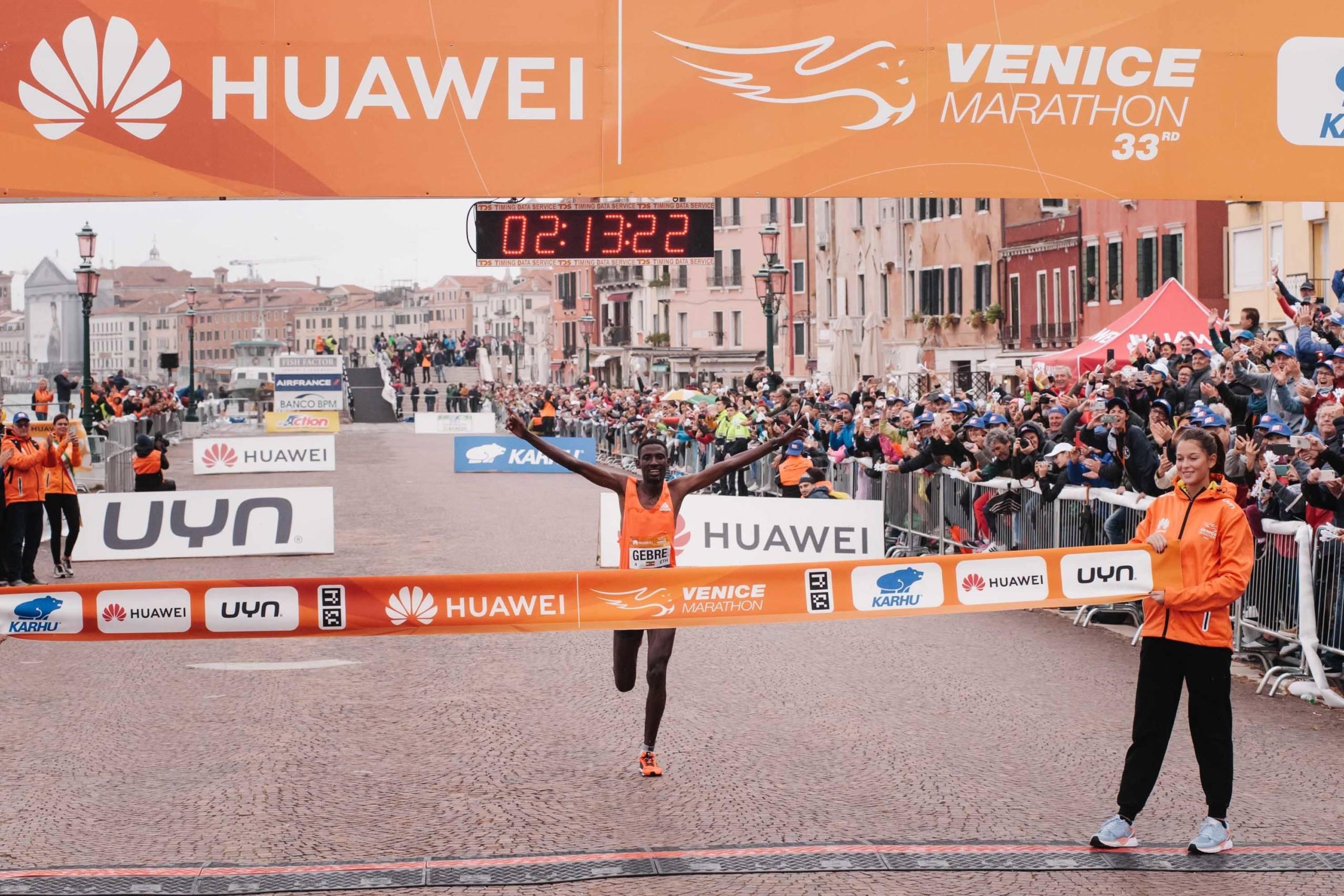 Huawei marathons event